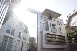 高級マンション仕様のアパートメント @三軒茶屋駅徒歩11分