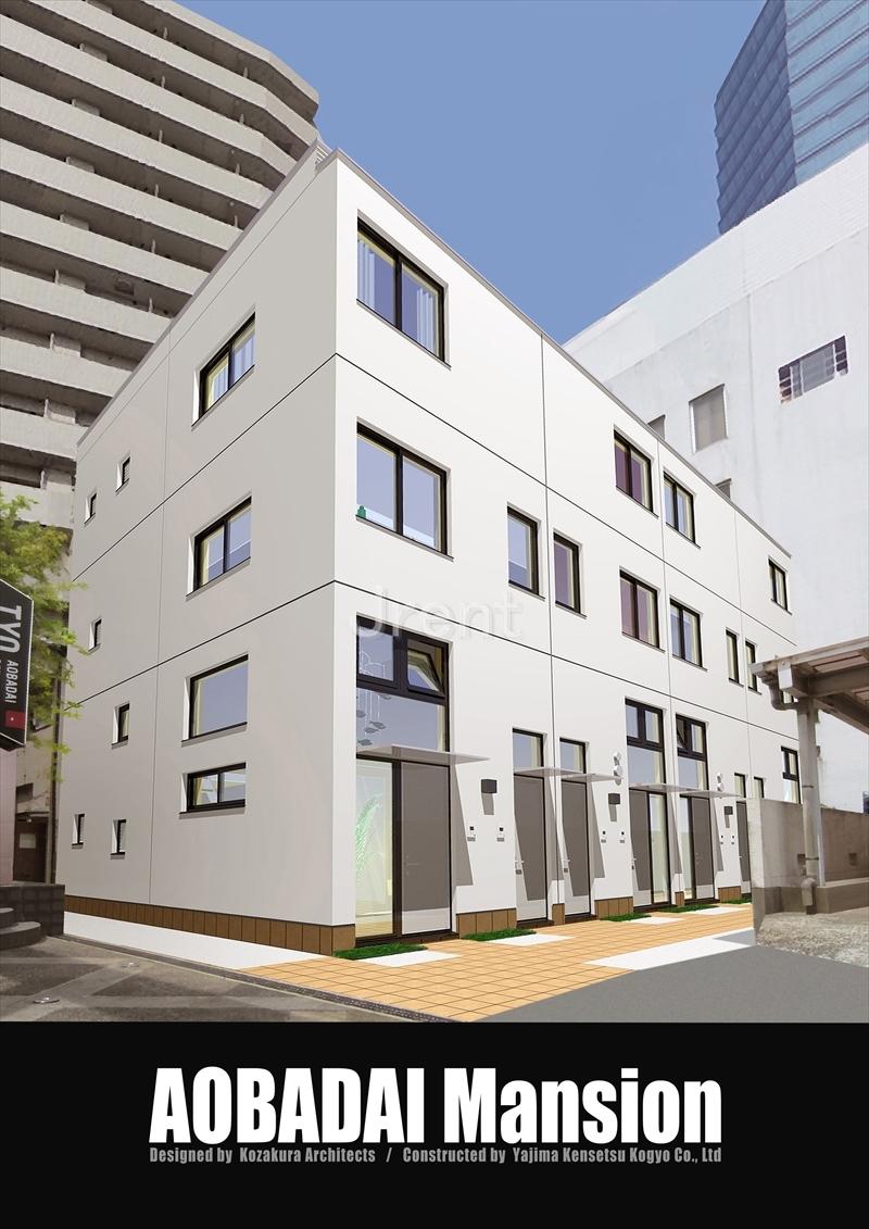 大、大、大注目のデザイナーズマンション@渋谷青葉台!