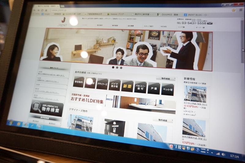 ホームページ更新!そして渋谷の青葉台に新築RCデザイナーズが!